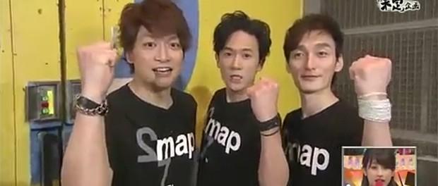 SMAP、全国ドームツアー『Mr.S』のチケット代は9000円 FC先行では一人何公演でも申込可能 これは倍率ばやいでぇ・・・_(┐「ε:)_