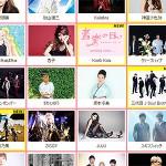 8月2日放送「音楽の日」タイムテーブルは8月1日発表!出演者にKinKi Kids、西内まりや、miwa、神田沙也加、EXILEら17組追加 リハーサルもスタート([Alexandros]、ゲスの極み乙女。 画像・動画あり)