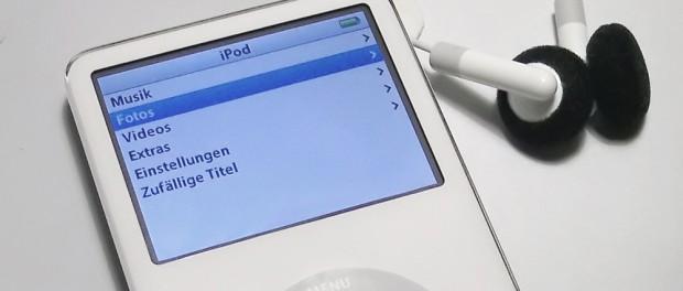 iPod見せて←なんかいい断り方教えてくれ