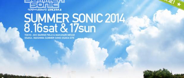 SONICMANIA、SUMMER SONIC 2014のタイムテーブル発表!