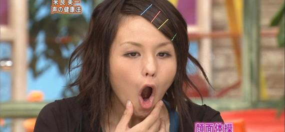 misonoさん、恋愛を語る「浮気される方にも、原因がある」(キリッ