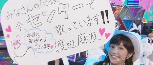 AKBが踊ってるシーン見たときの正直な気持ち書いてけ(Mステ 20140725 AKB48 心のプラカード 恋するフォーチュンクッキー 動画・画像あり)