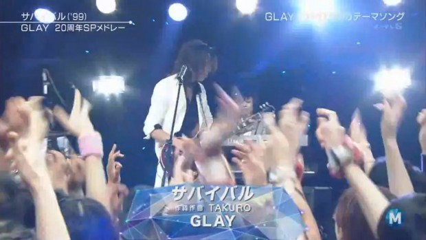 mst-glay-02