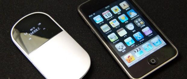 Wi-Fi無くてもiPod touchで通信できると思ってる奴wwwwwwww(画像あり)