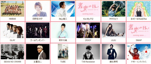 TBS「音楽の日」8月2日14時から13時間超の生放送!SMAP、AKB48、Kis-My-Ft2、きゃりーぱみゅぱみゅ、GLAY、ゴールデンボンバー、SEKAI NO OWARIなど約90組が出演