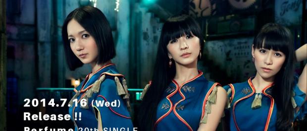 "Perfume、Gyao!特設サイトにて本日20時30分からスペシャルイベント『Perfume Welcome to ""Cling Cling"" World』緊急生配信!新プロジェクト「Perfume World」の全貌が明らかに!"