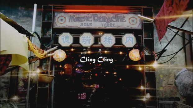 perfume-clingcling-02