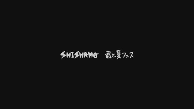shishamo-natsufes-03