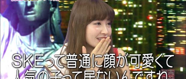 こじはると有吉がSKE48批判wwwww「SKEは普通に可愛くて人気がある子がいない」(画像・動画あり)