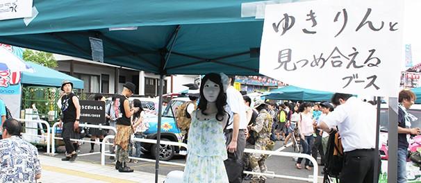 【閲覧注意】AKB48ゆきりんこと柏木由紀さんのロボットがガチで怖すぎるんだが・・・(画像・動画あり)