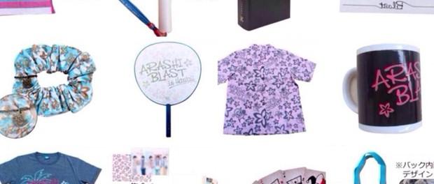 嵐のハワイ公演「ARASHI BLAST in Hawaii」のグッズ画像をハワイツアー当選者向けの事前販売通販サイトで公開(画像あり)