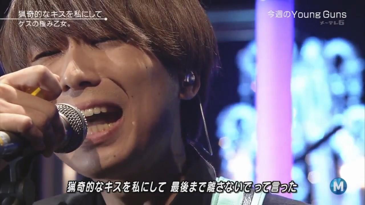 Mステ-ゲスの極み乙女-003