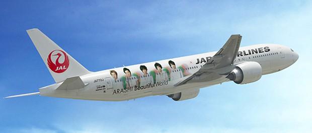 9月のJAL国際線機内放送で嵐の特別プログラム「嵐 BLAST in JAL」が放送されることが決定!メンバー自らセレクトした楽曲に合わせ、ここでしか聴けない貴重なトーク満載