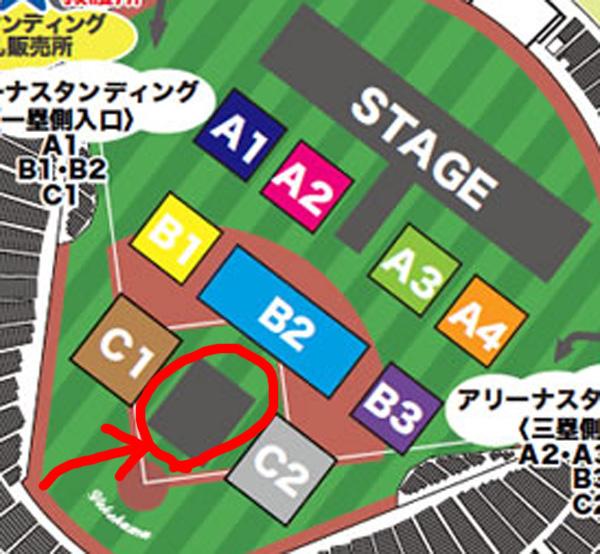 oneokrock-横浜スタジアム座