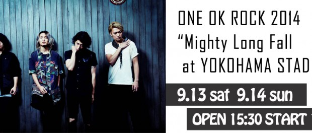 ONE OK ROCK、横浜スタジアム公演のグッズ、アリーナ座席表(ブロック割)公開 C1ブロックとC2ブロックの間にサブステージ在りか???