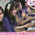 『FNSうたの夏まつり2014』にAKB48グループ、ももクロ、エビ中、チームしゃちほこが出るのに何でモーニング娘。'14は出れないの?(´・ω・`)