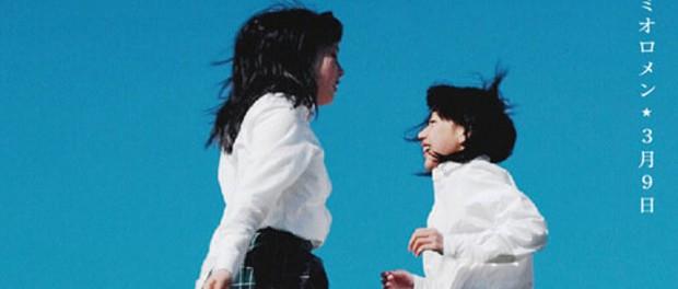 レミオロメンの『3月9日』が友人の結婚記念日を祝う歌だと知った