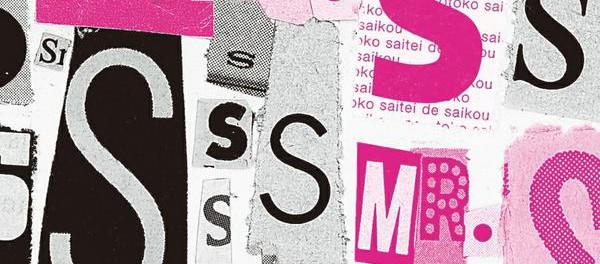 SMAPニューアルバム「Mr.S」への楽曲提供陣にゲスの極み乙女。・川谷絵音wwwwwww