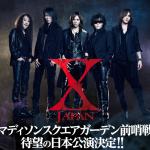 【速報】X JAPAN、9月30日に横浜アリーナでの日本公演決定!YOSHIKIがTwitterで発表し、Twitter先行予約スタート → 先着での受付だったため、一瞬で売り切れる事態にwwwww → 10月1日に追加公演決定 ←いまここ