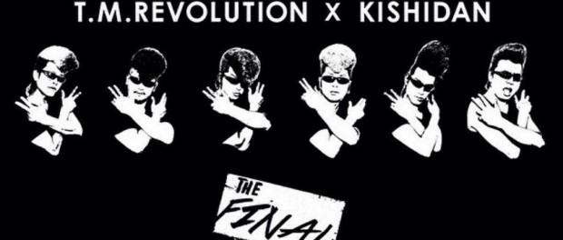 T.M.Revolutionと氣志團の対バンライブの楽屋がカオスな件wwwwwwwww(画像あり)
