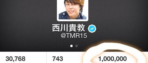 T.M.Revolution西川貴教、Twitterのフォロワー数が100万人突破!