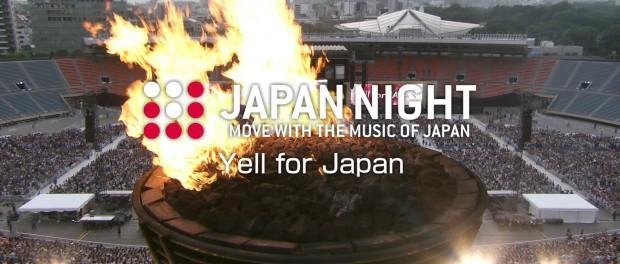 BSスカパー「JAPAN NIGHT」放送曲・セットリスト(画像 動画あり)