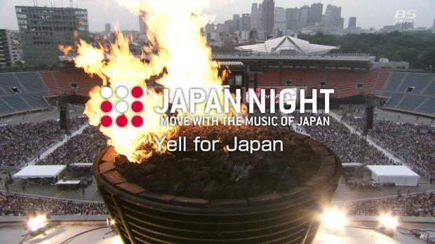 JAPAN-NIGHT1