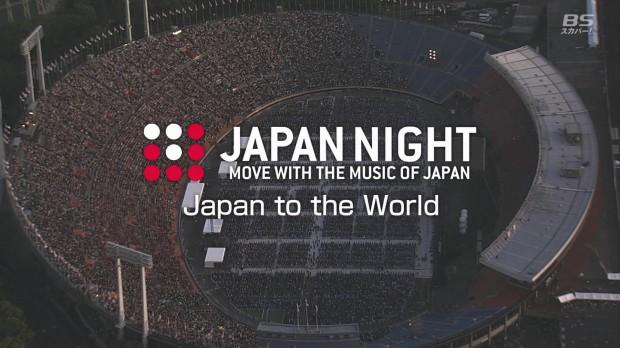 JAPAN-NIGHT2