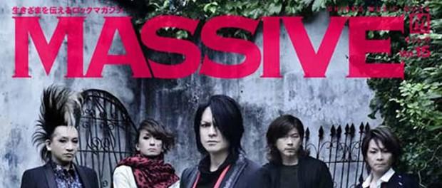 音楽系雑誌編集者の増田勇一氏「紙を、応援してください。 CDを、応援してください。」