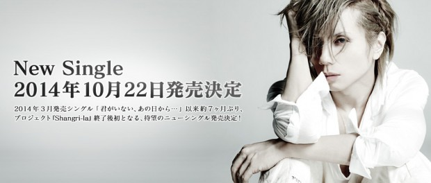 Acid Black Cherry(yasu)、新曲のリリースが決定!10月22日発売で、タイトルは未定