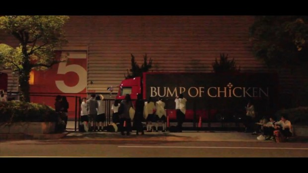bump-youarehere-022