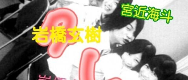 【悲報】Sexy Zone菊池風磨がGTOで共演中の伊藤沙莉に抱きつく画像が流出wwwwwww(画像あり)