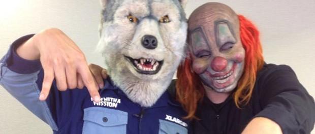【悲報】SlipknotのClownさんがセカオワのピエロと間違われる事案(画像あり)