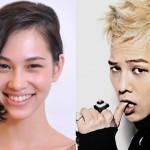 BIGBANG・G-DRAGONと水原希子が熱愛か? 韓国の反応「よりによって日本人…」