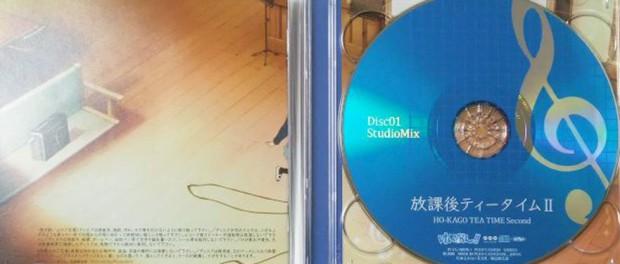 CDの歌詞カード上手く取り出せない奴wwwwwwwwwwww