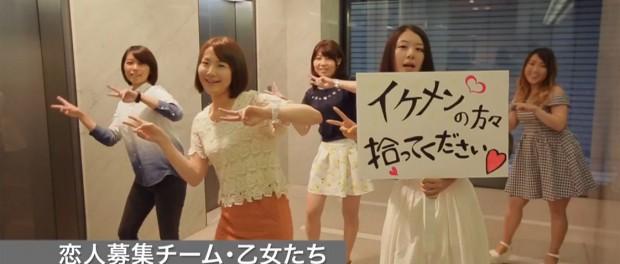 AKB48「心のプラカード」スタッフダンスVerが公開 恋チュンブームの再来なるか?