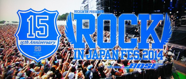 WOWOW「ROCK IN JAPAN FES.2014」生放送、4日間の放送曲・セットリスト