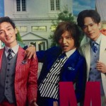 SMAP、コンサートツアー2014「Mr.S -SAIKOU DE SAIKOU NO CONCERT TOUR-」のグッズを公開