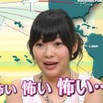 【悲報】HKT48指原莉乃、太るwww(画像あり)