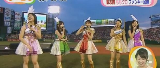 ももクロのあーりんこと佐々木彩夏さん、めざましライブで衣装のブーツを破壊か?wwwww(画像 動画あり)