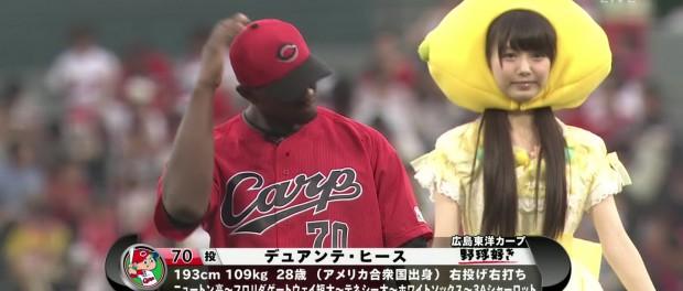 NMB48市川美織、レモンの格好で始球式に登場し、広島カープのヒース投手をイライラさせる(画像 動画あり)