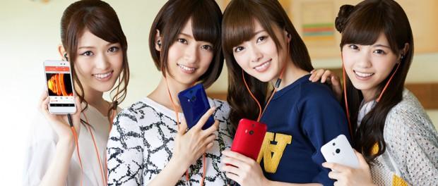 【朗報】乃木坂46、HTC J butterfly HTL23のCMに出演決定!(画像 動画あり)