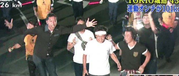 TOKIOのリーダー城島茂、24時間テレビチャリティーマラソン無事完走!TOKIOの株がまた上がったな!