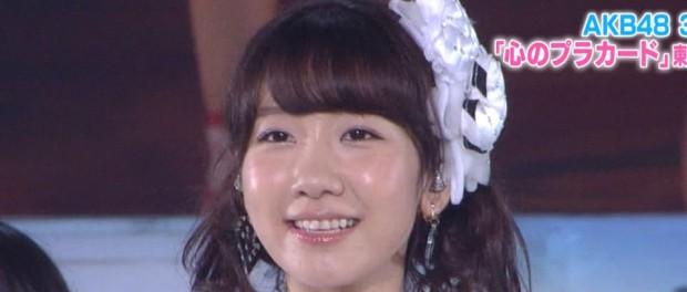 【悲報】AKB48で一番メイクが濃いのは柏木由紀wwwww化粧に3時間かかるwwwwww