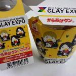 GLAYの「からあげクン」きたぁあああああ!!!!GLAYとLAWSONのコラボでGLAYパッケージの「からあげクン」が登場(画像あり) ※但し、東北限定