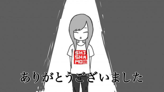 SHISHAMO-脱退加入-006