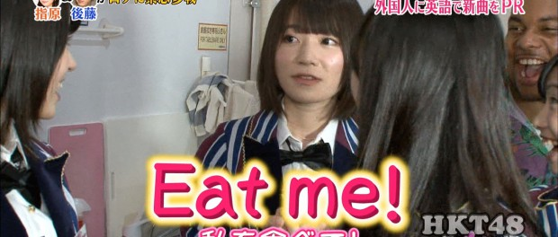 【悲報】HKT48・駒田京伽、外国人に対し「Eat Me!」と暴言 → 批判殺到wwwwwwww(画像あり)