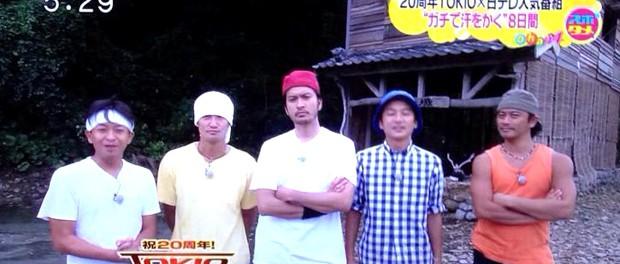 8日間TOKIOが日テレをジャック!20周年記念で「TOKIOスペシャルDAYS」と題し、TOKIOが日テレの人気番組に続々出演(画像あり)