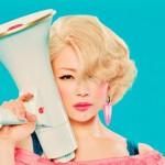 椎名林檎、iPhone6発売日にニューアルバム「日出処」の発売を発表 林檎だけに