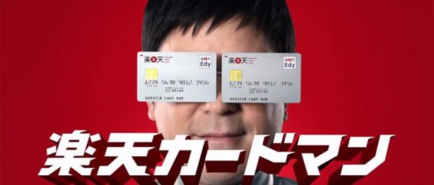 楽天カードマンこと川平慈英さん、MAN WITH A MISSIONに衝撃を受ける「度肝抜かれた」